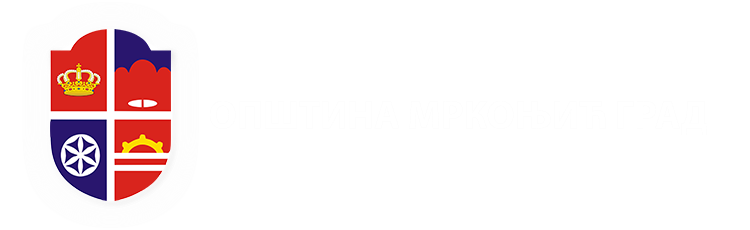 Општина Мркоњић Град