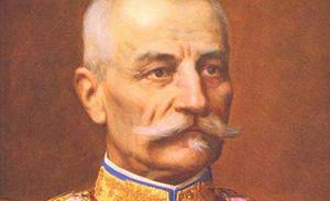 Краљ Петар I Мркоњић